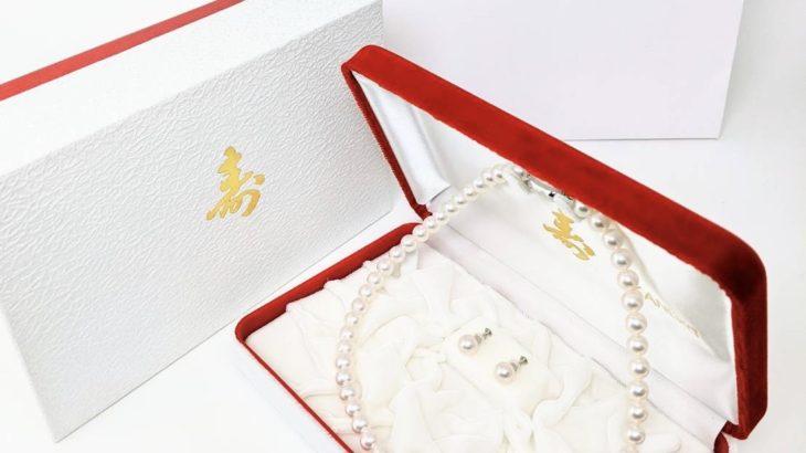 紅白 寿ケース(0円)